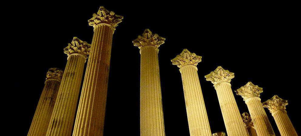 Córdoba de noche