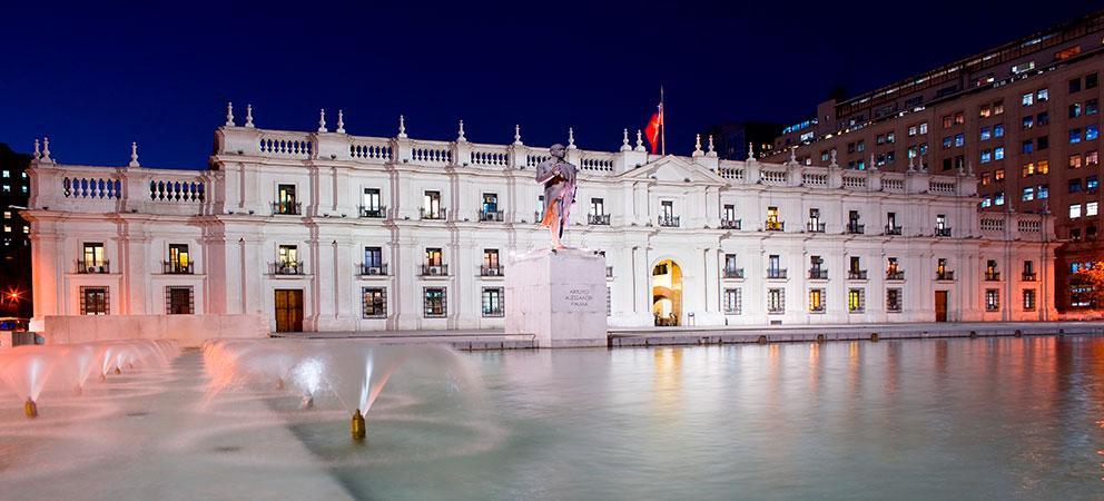 Como es el Palacio de la Moneda