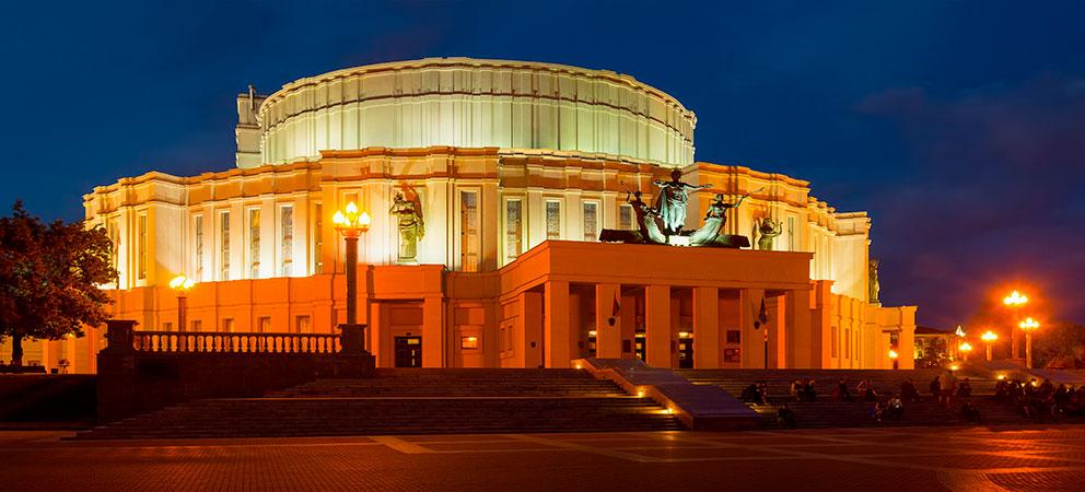 Conocer la Opera de Minsk