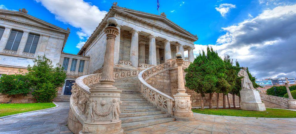 Conocer la Academia Nacional de Grecia