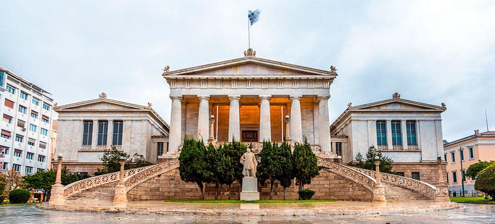 Visitar la Academia Nacional de Grecia